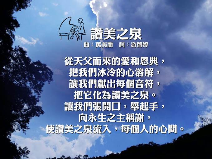 http://www.hpch.org.tw/photo/Photo.ashx?name=2671352a-d216-48af-80ff-3c4003af3cfd.jpg&photos=70e81440-ebde-4828-a55e-ab84655c3de4&category=022348b4-b58a-4406-9615-37373c455245&id=49b26eb9-65f8-4008-af26-efb7c40f6347