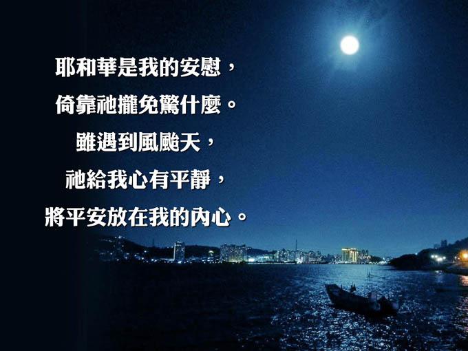 http://www.hpch.org.tw/photo/Photo.ashx?name=87a2b681-877f-4919-b8fc-d00ef026b8d1.jpg&photos=70e81440-ebde-4828-a55e-ab84655c3de4&category=022348b4-b58a-4406-9615-37373c455245&id=250d5264-53d0-4497-bca9-b641e5989078