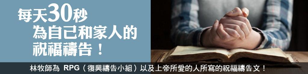 http://www.hpch.org.tw/photo/Photo.ashx?name=b9a90998-e10d-473c-a91b-6ebf191f587f.jpg&photos=14aa2636-e715-4773-9812-b6e7a43c299f&category=022348b4-b58a-4406-9615-37373c455245&id=8fd0b384-d41a-49d8-8656-f1140880cda5