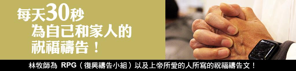 http://www.hpch.org.tw/photo/Photo.ashx?name=dd675827-bfba-4aa6-9846-753b93bfb653.jpg&photos=14aa2636-e715-4773-9812-b6e7a43c299f&category=022348b4-b58a-4406-9615-37373c455245&id=5ee31433-941e-428f-b370-961e950e22a8