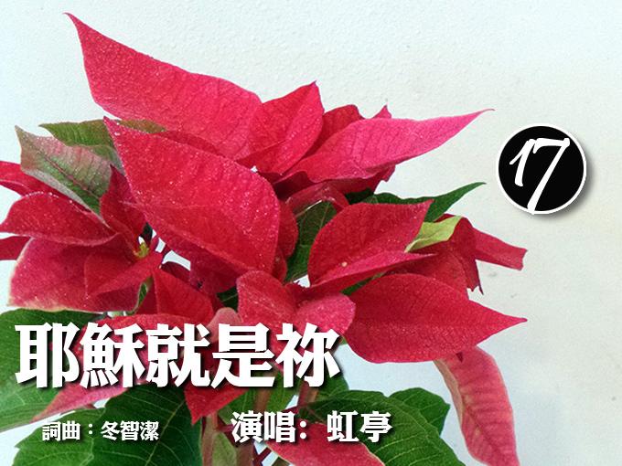 http://www.hpch.org.tw/photo/Photo.ashx?name=dfef8c63-91d2-4913-962c-1b215d3328fc.jpg&photos=14aa2636-e715-4773-9812-b6e7a43c299f&category=022348b4-b58a-4406-9615-37373c455245&id=8b34ea4a-ac00-41e7-8b32-69c3454484ee